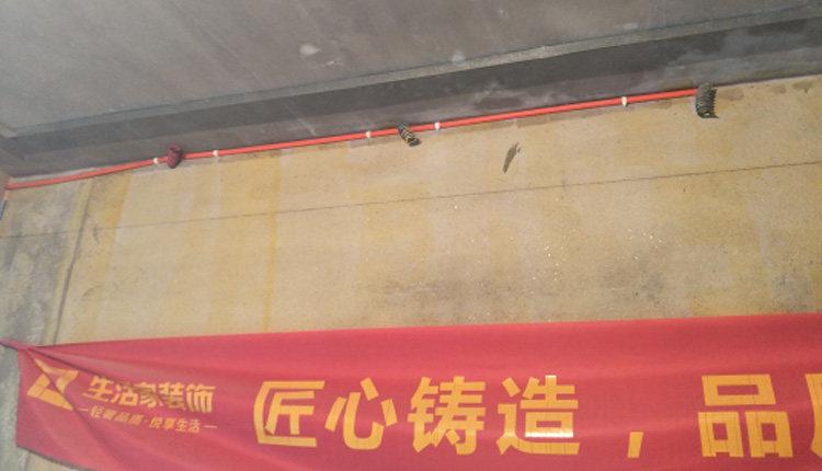 长沙装修公司国泰九龙湾