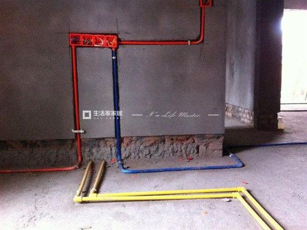 室内装修水电改造