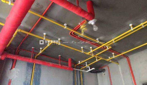 裝修水電改造