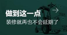 好仓促广东11选5走势图不延期