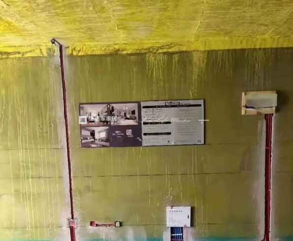 裝修干貨:水電施工攻略詳解