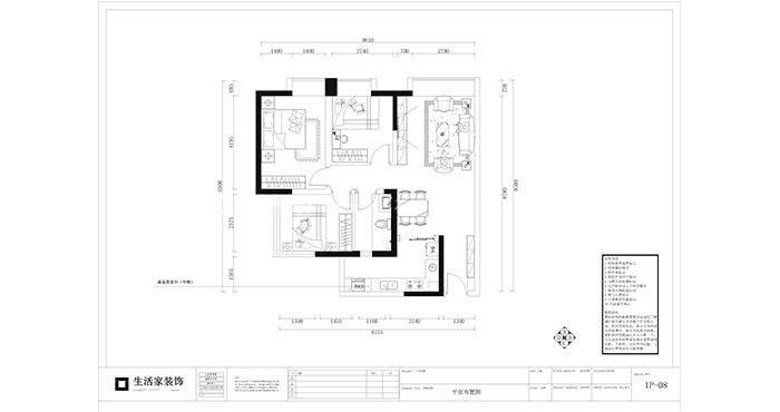 新中式户型图广东11选5走势图效果图